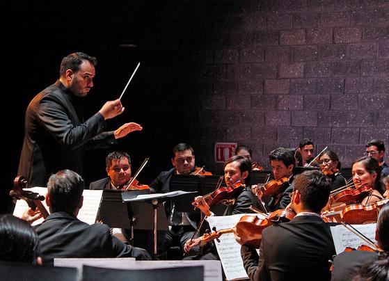 Cultura Zapopan conmemora la Revolución Mexicana con el concierto 'Tierra y libertad'